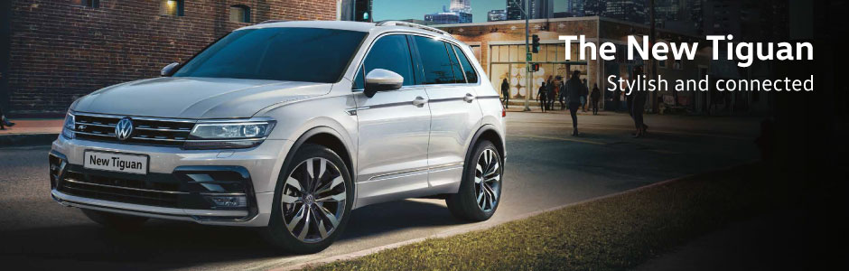 The New Volkswagen Tiguan - Header