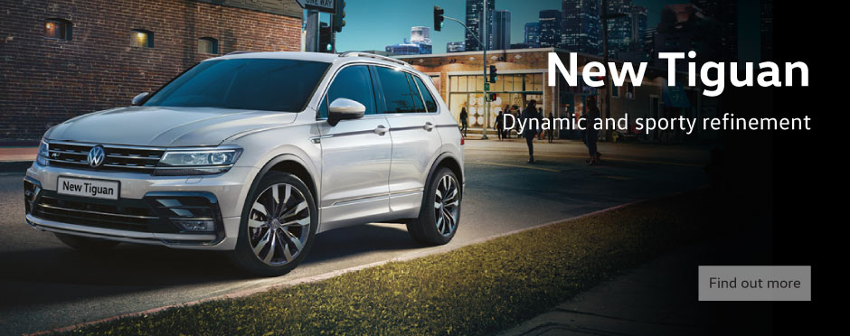 All New Volkswagen Tiguan