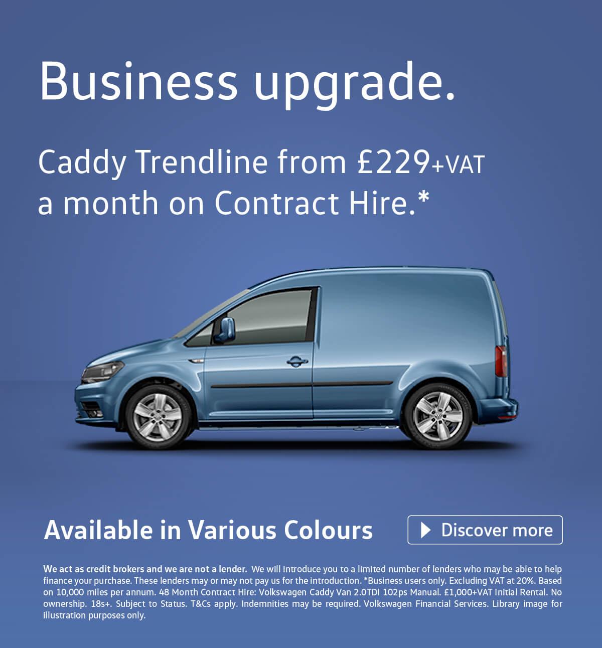 25e5af64c0  Volkswagen Caddy  Volkswagen Caddy BCH 240419 Banner 1